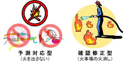 121018(火事場の火消し).JPG