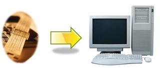 計算尺からパソコンへ.jpg