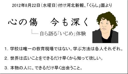 blogTQE(009).JPG